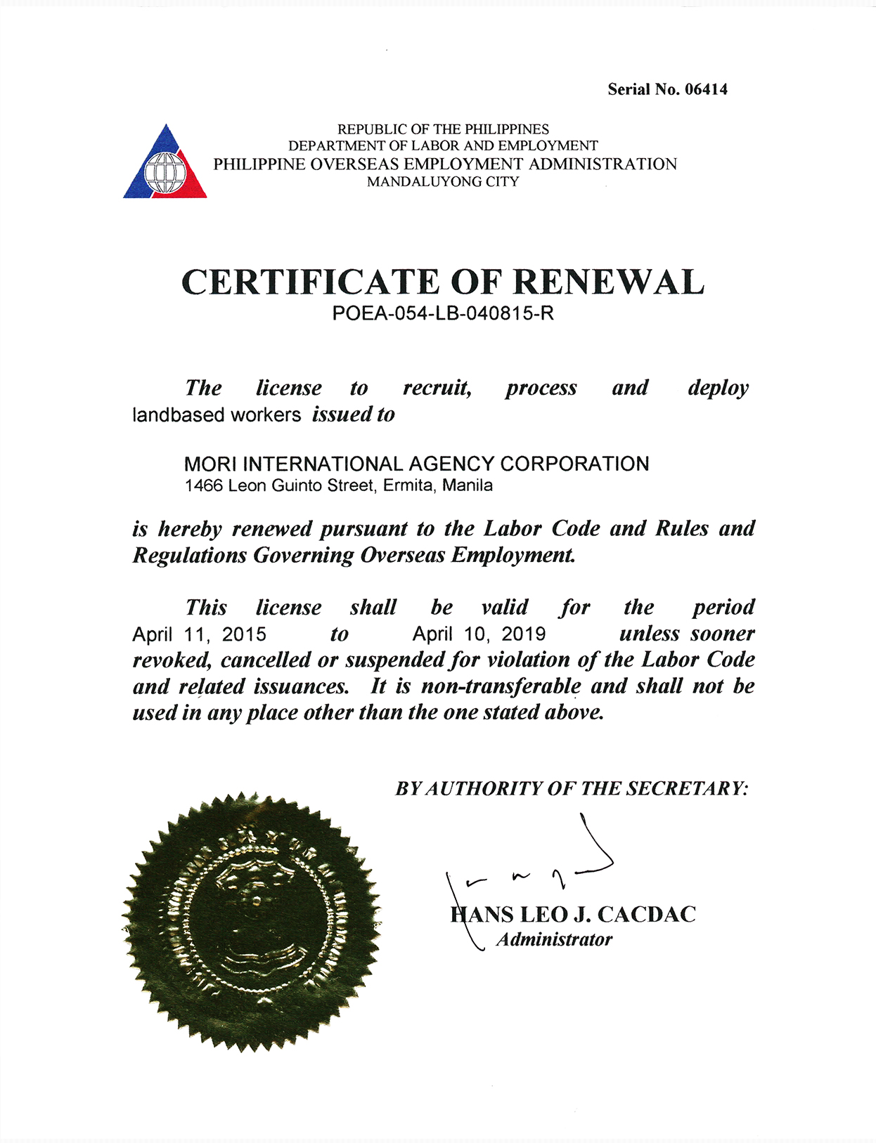 Certificate of Rnewal